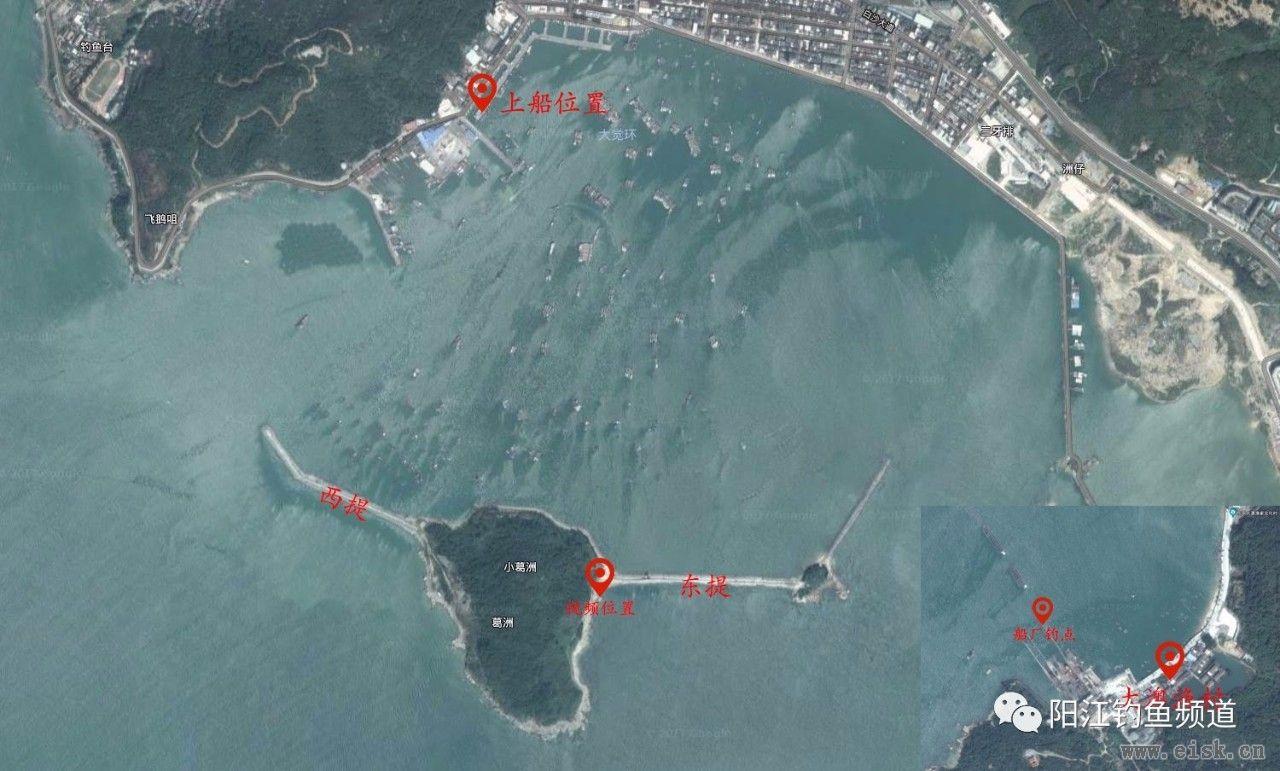 浪子游钓系列 | 东平海钓基地全攻略(葛洲岛)