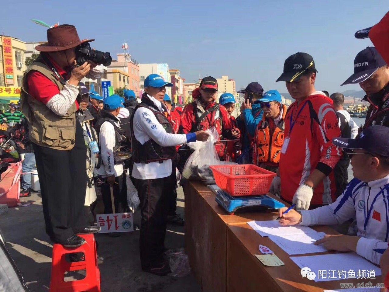 广东省第三届海钓锦标赛