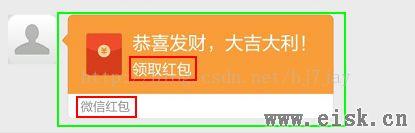 【Android】中微信抢红包助手的实现(代码整理)