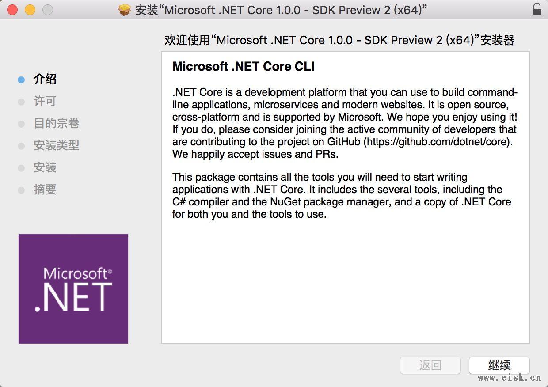 在Mac上使用Visual Studio Code开发/调试.NET Core代码