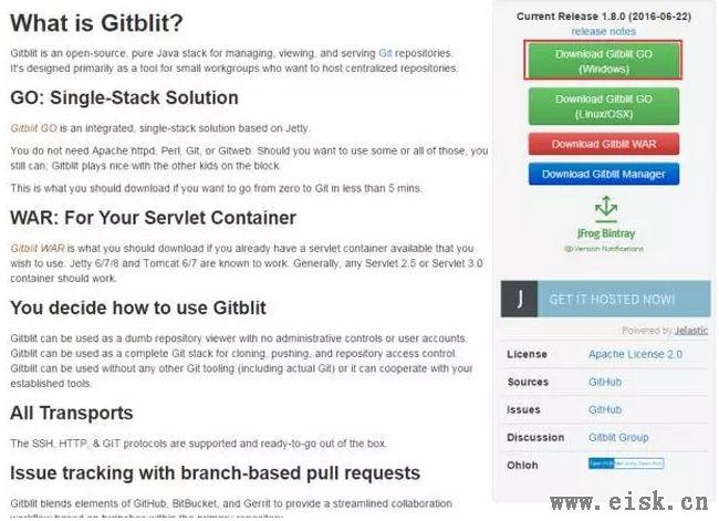 在Windows上搭建Git Server