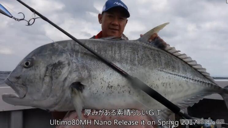 GTfishing with RippleFisher Ultimo80MH Nano 79M Nano in Tane