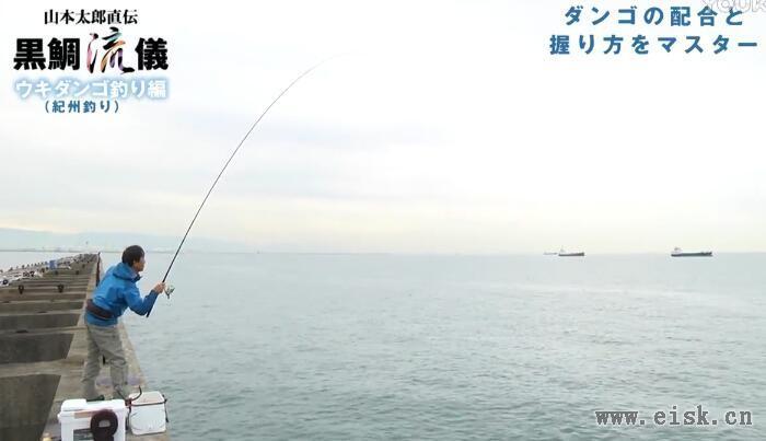 山本太郎 黒鯛流儀 ウキダンゴ釣り(紀州釣り)