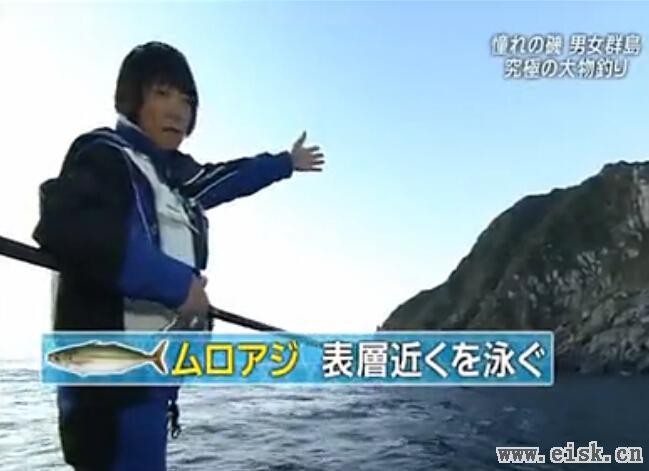[日本]名礁 男女群島で究極の大物釣り カツオ&マ