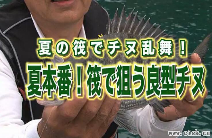 [日文]伽瑪卡茲--筏钓火車頭