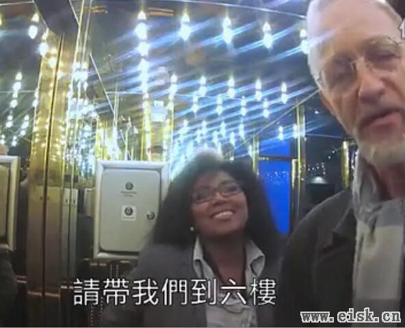 爆笑_智慧電梯大惡搞(四)