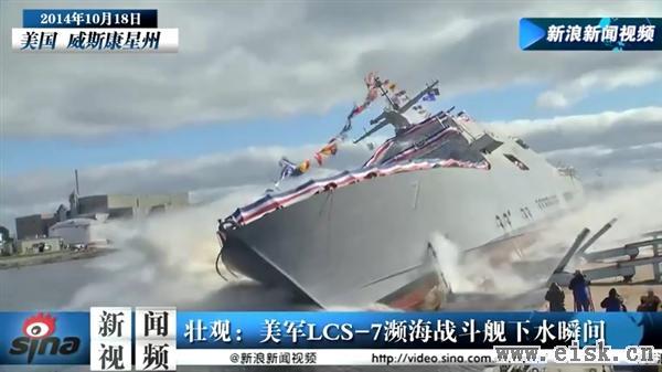 见过军舰下水吗?视频:好吓人