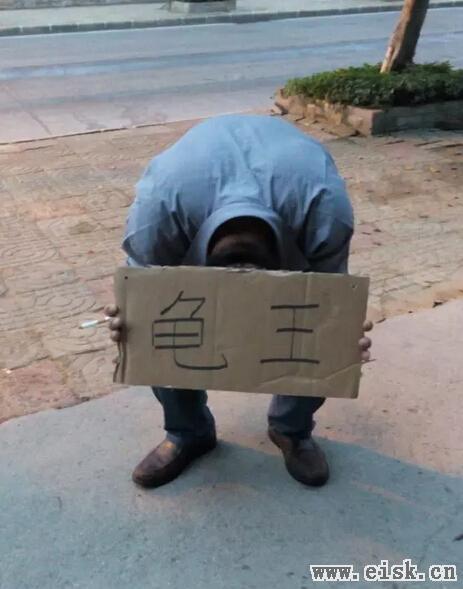 """[7-26]""""龟王""""双人争霸战(36)"""