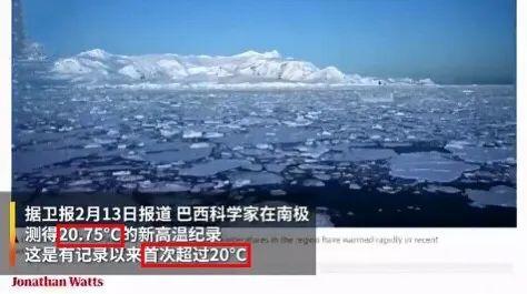 南极血红一片,青藏高原发现28种新病毒!一场危及75亿人的灾难正在发生